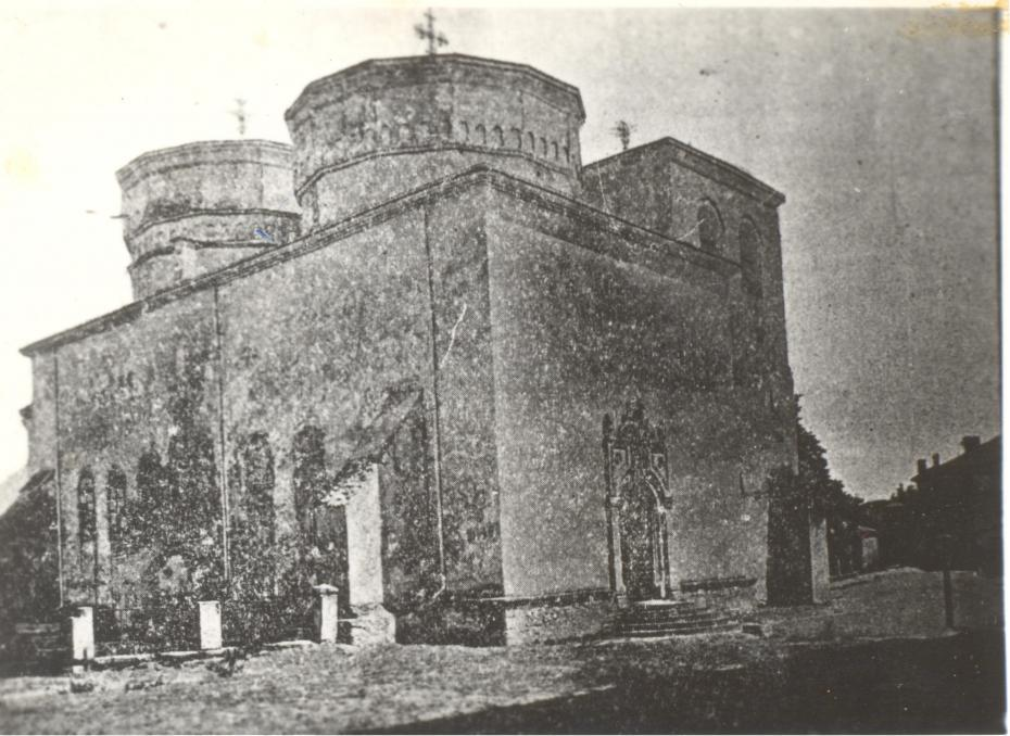 Biserica Sfantul Sava sec XIX