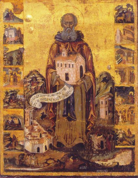 Sf. Sava cel Sfințit