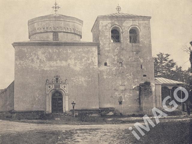 Biserica Sf. Sava in sec XIX