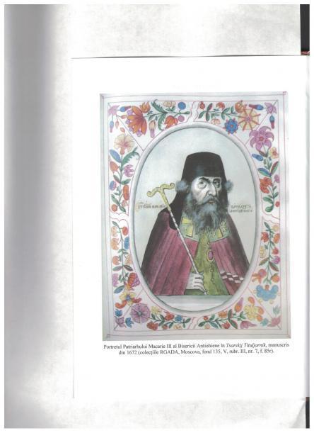 Patriarhul Macarie al Antiohiei - la Sf. Sava din Iasi 1652-1659